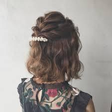 髪の毛の結び方の種類と名前は簡単にできる可愛い結い方や髪型も Cuty