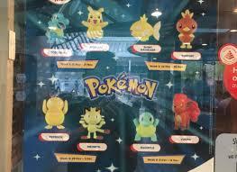 pokemon happy meal toys heading to mcdonald s singapore and msia nintendosoup