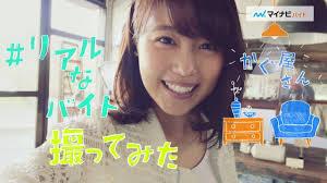Ja共済で浜辺美波と姉妹役に有村架純が出演するcm一覧はこれだ