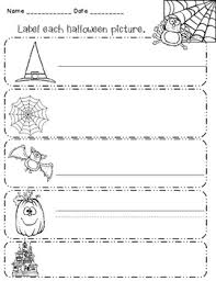 Esl phonics & phonetics worksheets for kids download esl kids worksheets below, designed to teach spelling, phonics, vocabulary and reading. Halloween Phonics Worksheets Free By Lazzaro Tpt