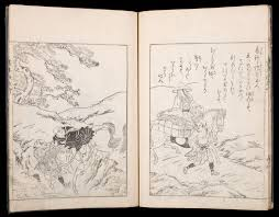 from the harvard art museums collections illustrated essays in  illustrated essays in idleness ehon tsurezuregusa 2 of 3 volumes