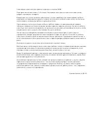 Отчёт по педагогической практике в вузе образец tetokhthunpo Отчет о педагогической практике Как оформить отчт по педагогической Отчт о педагогической Отчт содержит в себе полученные