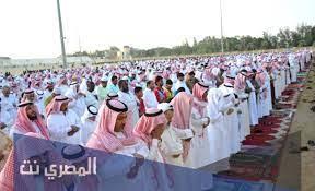 وقت صلاة عيد الاضحى في تبوك 1442 .. موعد صلاة العيد في تبوك والمدن السعودية  2021 - المصري نت