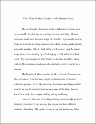 sample of written statement autobiographical essay znrwy luxury  sample of written statement autobiographical essay znrwy luxury essay example exolabogados
