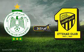نتيجة مباراة الاتحاد والرجاء الرياضي اليوم في نهائي كأس العرب