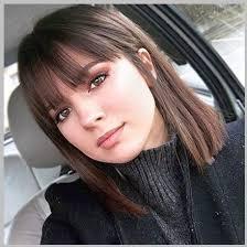 19 Coiffure Femme 2019 Mi Long Cheveux Cheveuxcourt