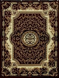 outdoor area rugs home depot