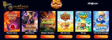 Pg Slot Online | Peatix
