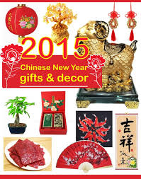Small Picture 2015 Chinese New Year Decorations and Gift Ideas Metropolitan Girls