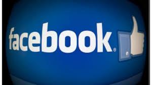 Hutunan gindi / dakin amarya cin. Hotuna Masu Tayar Da Hankali A Facebook Bbc News Hausa