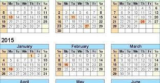 November 2015 Calendar Template Word Of Events Sample Voipersracing Co