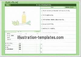Excel Recipe Templates Download