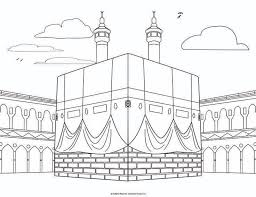 Beautiful Islam Coloring Pages 96 For With Islam Coloring Pages