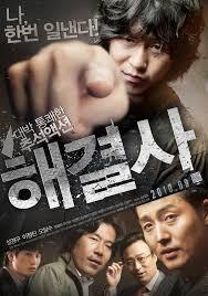 Phim Kẻ Hòa Giải-Troubleshooter Phụ đề