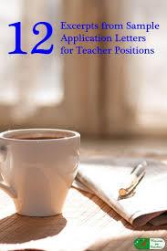 41 Best Teaching Cover Letter Samples Images On Pinterest Resume
