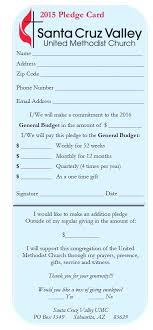 Appreciation Pledge Card Template Donation Cards Templates