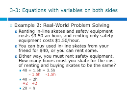 practice 3 equations with variables on both sides nolitamorgan