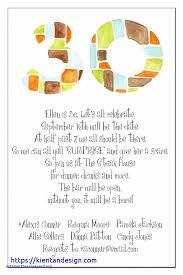 funny 40th birthday invitation wording sles