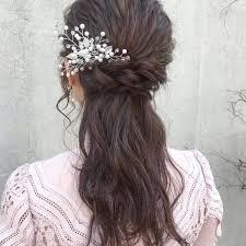花嫁ヘアはハーフアップでかわいくレングス別きれいめスタイル Trill