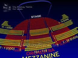 Wicked Broadway Seating Chart George Gershwin Theatre Wicked 3 D Broadway Seating Chart