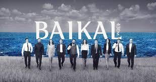 BAIKALSEA Company — Новости