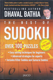 books cds genesis educare the best of sudoku developing analytical skills