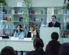 Юридическая клиника ЮИ ИГУ  выступление Директор ЮИ ИГУ О П Личичан отметив что такой базовый принцип лежал в основе проекта Юридическая клиника и плодотворно осуществляется