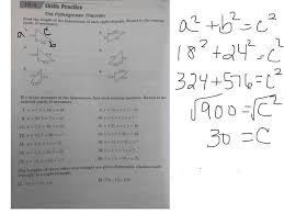 Pythagorean Theorem Worksheet - Youtube