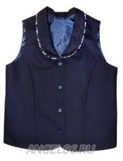 <b>Блузка</b> - Интернет-магазин детской одежды «Модные ангелочки»