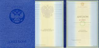 Блог компании Предметика Сроки выдачи диплома после защиты В течение какого времени выдается диплом