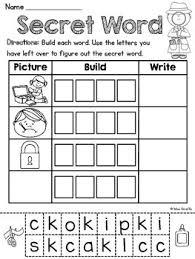 Free, printable phonics worksheets to develop strong language skills. Ck Worksheets Activities No Prep Ck Words Consonant Digraphs Worksheets