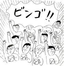 ジワジワ笑えるシュール系ギャグ漫画アカウントまとめ人気インスタ
