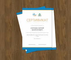 Дизайн сертификата диплома грамоты конкурс для дизайнеров с  Дизайн сертификата диплома грамоты дизайнер deco