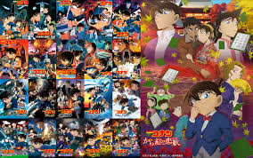 Detective Conan Movies [1997-2006 20th] [2007-2017] [JPN] :: Nyaa