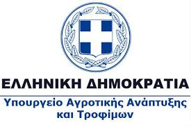 Image result for Μεταποίηση, εμπορία