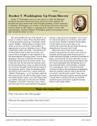 quotes in essay conclusions