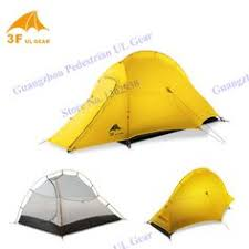 <b>DHL freeshipping New</b> 2 Person Camping Tent Waterproof 20D ...