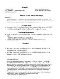 Microsoft Office Word Resume Templates Mesmerizing RESUME ARSAD ANSARI Ansariindian48gmail VILLJAMANTOLA TEH