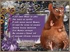 Поздравление с новым годом по гороскопу в стихах