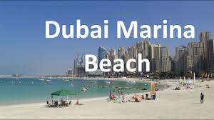 Пляж в Дубай Марина. Dubai Marine Beach - YouTube