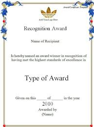 Printable Awards And Certificates Service Awards Certificates Template Free Printable Award