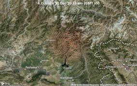 215 m.a.s.l., 0.0 km away from lahore. Quake Info Moderate Mag 4 9 Earthquake 10 Km Northwest Of Battagram North West Frontier Pakistan On Wednesday 30 Dec 2020 10 33 Am Gmt 5 6 User Experience Reports Volcanodiscovery