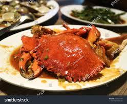 Seafood Lover Crab Sauce Padang Stock ...