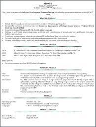 Free Resume Search Inspiration 499 Naukri Com Free Resume Search Lovely How To Post Resume In Naukri