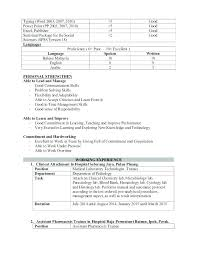 Job Analysis Template Word Sketch Example Resume Templates Free Job ...