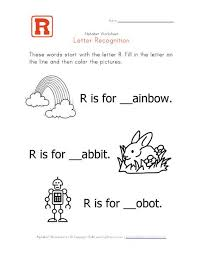 44d a0f6d3d265dd8a9905dbbf68 alphabet words start with