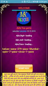 Satta Matka Mk Bigboss 1 5 Apk Download Android Education Apps