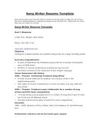 Resume Sample   Shopgrat