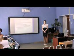 Защита диплома Видео пример  Защита дипломов КузГТУ 2012 Пирогова