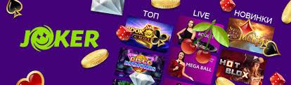 Joker казино онлайн 🤴 Игровые автоматы на официальном сайте Джокер.вин -  отзывы игроков